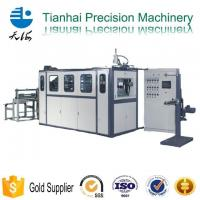 Buy cheap Multifunction Disposable Cups Making Machine product