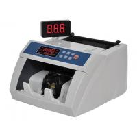Buy cheap Mult-currency counter & detector Product InfoH-6300 product