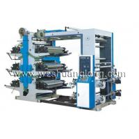 SL Series Six-color Flexography Printing Machine