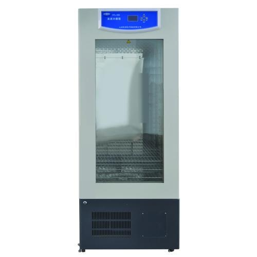 Quality Blood freezer for sale
