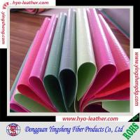 Buy cheap colourful bag leather fabric from wholesalers