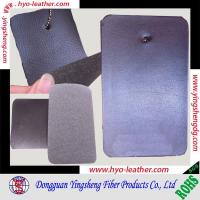 Buy cheap synthetic leather for notebook cover from wholesalers