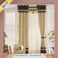 Buy cheap Curtain First Class Quality Blackout Curtain from wholesalers