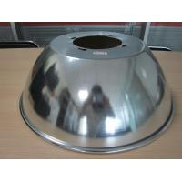 China Investment casting LED lampshades cover wholesale