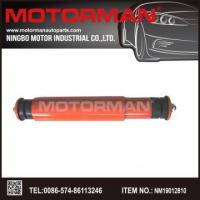Buy cheap Auto Bearing SHOCK ABSORBER A2-245 450-2905006-0 FOR VOLGA product