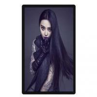 Buy cheap Wall mount 26inch Android digital signage display product