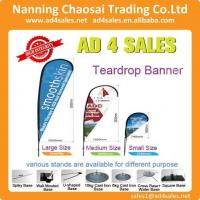 Buy cheap Teardrop Banner,P Shape Banner,Flying Banner,feather banner product