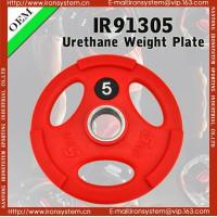 Buy cheap High grade Weight plate product