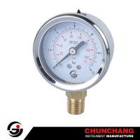 Buy cheap Two Connection Screwed SS Case Pressure Gauge product
