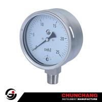 Buy cheap All Stainless Steel Capsule Gauge product