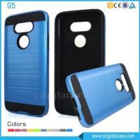 Buy cheap Newest Product PC+TPU Hair Line Shockproof Hybrid Phone Case For LG G5 H830 product