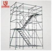 Buy cheap constrction building ladder product