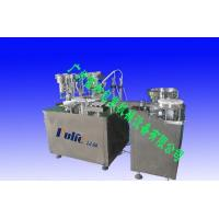 Buy cheap FHGN-2 Filling- Inner Cork -Capping In One Machine product
