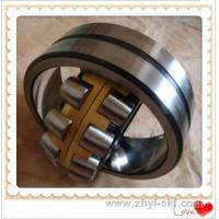Buy cheap 23048W33 size 240x360x92 self-aligning roller bearing china manufactory stock product