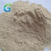 Buy cheap feed special use beef protein powder.halal protein powder. product