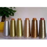 Buy cheap MS/ST TYPE METALLIC YARN FOR EMBROIDERY product
