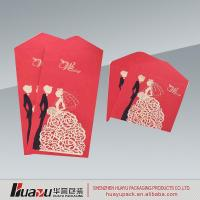 Buy cheap Red Packet 2016 top popular lucky pocket wedding red packets product