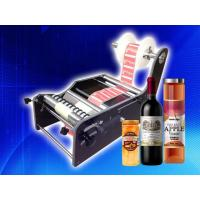 Quality Manual bottle labeler TB-26 for sale
