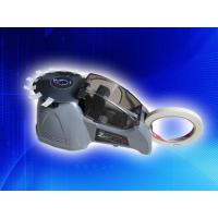 Buy cheap ZCUT-870 Tape Dispenser from wholesalers