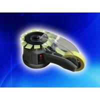 Buy cheap ZCUT-2 Tape Dispenser from wholesalers