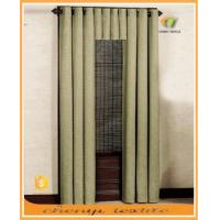 Buy cheap New high quality sun-stop linen blackout office curtain with eyelets valance product