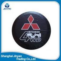 Buy cheap tire cover product