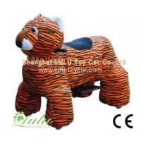 Buy cheap tiger walking animal rides product