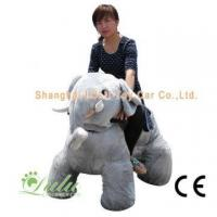 Buy cheap Walking Animal Rides (big size) gray elephant toy car product