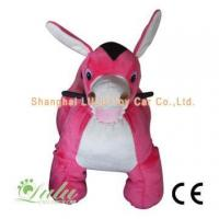Buy cheap donkey walking animal car product