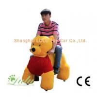 Buy cheap yellow-bear walking animal car product