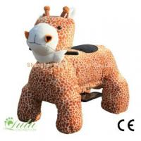 Buy cheap Walking animal rides product