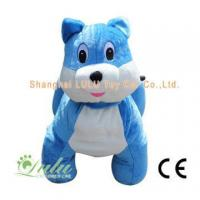 Buy cheap Ride Walking Animal blue-cat product
