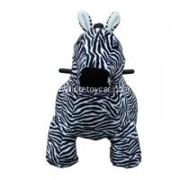 Buy cheap coin operated zebra rides product