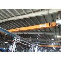 Buy cheap Cranes Single Beam Overhead Crane product