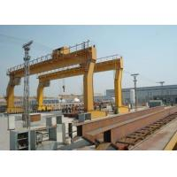 Buy cheap Cranes Boat Lifting Gantry Crane product