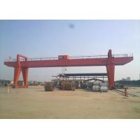 Buy cheap Cranes Mobile Gantry Cranes product