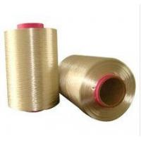 Buy cheap 630D high tenacity nylon filament yarn, polyamid yarn, PA 6 yarn product