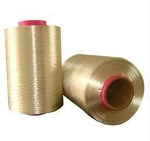 China 630D high tenacity nylon filament yarn, polyamid yarn, PA 6 yarn