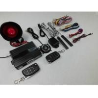 Buy cheap push starter, Keyless entry system, engine start stop button system product
