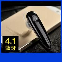 Buy cheap E003 Multilanguage Bluetooth 4.1 Earphone Headphones Stereo Wireless Bluetooth Headset product