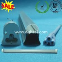 Buy cheap T5 integration housing product