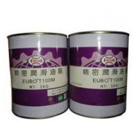 Buy cheap High Quality Lubrication Grease product