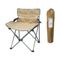 Outdoor Camping Chairs Folding Quality Outdoor Camping Chairs Folding For Sale