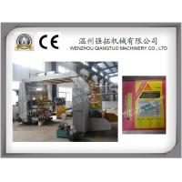 Buy cheap high speed 4 Colours paper roll flexographic printing machine from wholesalers