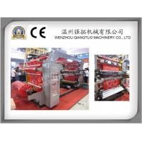 Buy cheap YTB4600-2000mm Four Colours High speed flexographic printing machine from wholesalers