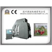 Buy cheap YTB4600-2000 - mm 4 colours high speed plasitc film flexo printing machine from wholesalers