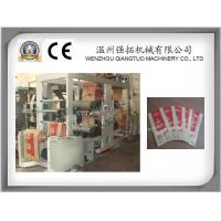 Buy cheap YT4600-2000mm Four Colours Kraftpaper printing machine from wholesalers