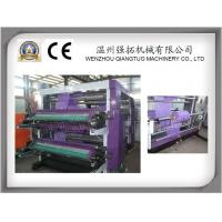 Buy cheap YT4600-2000mm Four Colours Non-woven flexographic printing machine series from wholesalers