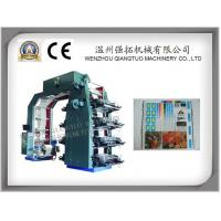 Buy cheap YTB8600-2000mm 8 Colours high speed flexographic printing machine from wholesalers