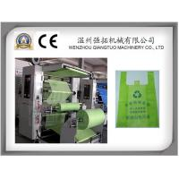 Buy cheap YT2600-2000mm Non-woven flexographic printing machine series from wholesalers